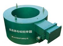 結晶電磁攪拌器
